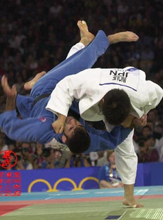 judo-pan